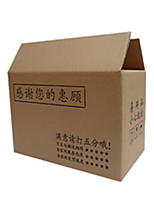 Brown Color Other Material Packaging & Shipping Packing Cartons A Pack of Twenty Four