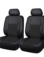 6 шт искусственная кожа Univeral сиденье автомобиля включает подходит для большинства автокресла