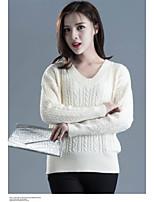 Damen Standard Pullover-Ausgehen / Lässig/Alltäglich Einfach / Niedlich Solide Blau / Rosa / Weiß / Grau V-Ausschnitt Langarm Acryl