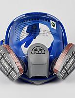 hongyuan 6100 antivirus de la cubierta completa de pulverización máscara contra el polvo esmalte de antivirus (cuerpo de la máscara de una