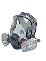 cubierta de polvo de pintura en aerosol dw-800 en una máscara de gas de forma generalizada