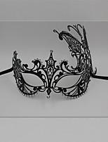 Pretty Elegant Lady Masquerade Halloween Mardi Gras Party Mask5006A1