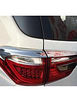 BYD yuan coda paralume cornice decorativa ABS placcatura dopo il sopracciglio fanale posteriore luminoso cerotto decorativo