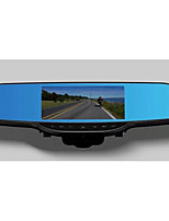 As For V8 E Before And After The Rearview Mirror Tachograph Double Lens HD 1080P Night Vision Anti Pengci Rearview