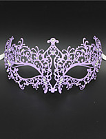 Women's Metal Laser Cut Masquerade Venetian Party Mask2004B1