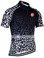 KEIYUEM Cycling Jersey/ Tops Unisex Short Sleeve/ Breathable / Quick Dry / Rain-Proof /Waterproof Zipper#K171