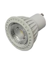 5w GU10 LED Spotlight MR16 4 SMD 400 lm Warm White / Cool White Decorative AC 220-240 V 1 pcs