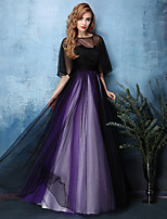 Formal Evening Dress A-line Jewel Floor-length Tulle with Ruching