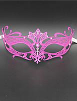 Womenꞌs Elegant Laser Cut Tiara Masquerade Mask1011B1