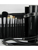 Animal Wool 16 Cylinder Makeup Brush