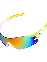 New Style Bicycle Riding Glasses Outdoor Cycling Sunglasses Sports Wind Proof Mirror Riding Equipment