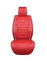 A Set Car Seat, High Grade Leather, Five Seat Car Seat