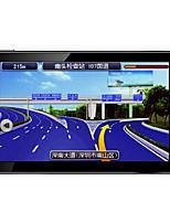 HD 7 Inch GPS Navigation