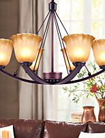 5 Chandelier ,  Rustic/Lodge Painting Feature for Mini Style Metal Living Room / Bedroom / Dining Room