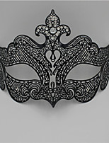 Majestic Laser Cut Venetian Queen Mask with Rhinestones3001A1