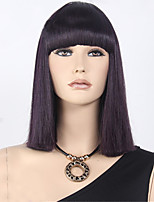 Capless Middle Long Bob High Quality Synthetic Natural Black Straight Hair Synthetic Wig With Full Bang