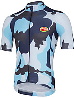 Sports Bike/Cycling Tops Men's Short Sleeve Breathable / Wearable / Ultra Light Fabric /Terylene / Coolmax