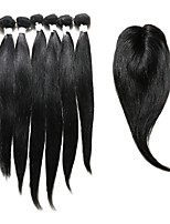 7 Pieces/Lot Straight Hair Human Hair Weaves With Closure Color 1b Natural Black (16inch18inch20inch)
