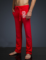 LOVEBANANA Men's Active Pants Red-34077