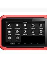 dautomobile интеллектуальный цифровой король двигатель дистанционный ключ соответствующий инструмент obd2