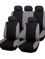 AUTOYOUTH Polyester Car Seat Covers Universal Fit Full Seat Simple Design Car Seat Protection Styling