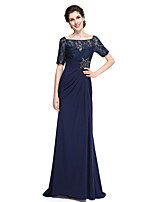 Lanting Bride Trumpet / Mermaid Mother of the Bride Dress - Elegant Floor-length Short Sleeve Lace / Jersey with Beading
