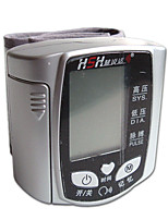 HSH BP600W Hand And Wrist Intelligent Voice Device Fully Automatic Electronic Display