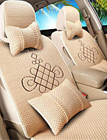 CAR China New Car Seat Pad Ice Knot Four Cartoon Summer Seat Cover Interior Products