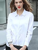 AJIDUO Women's Shirt Collar Long Sleeve Shirt & Blouse White / Red-A9296