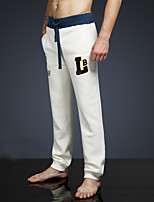 LOVEBANANA Men's Active Pants White-34014