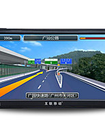The Interconnection Of Mobile X12 Professional Version GPS Navigation Kay Van Electronic Dog Speed Machine