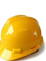 msa casque abs test de livraison standard et des capuchons spéciaux