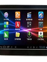 7-Inch Capacitive Screen High-Definition Car Recorder Reversing As The Electronic Dog