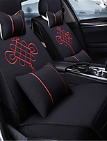 China Flax Car Seat Cushion Knot Four New Cartoon Seat Cover Interior Products Accessories