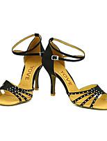 Customizable Women's Profession Dance Shoes