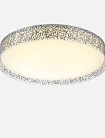 Max 24W Flush Mount Modern/Contemporary for LED Metal Living Room / Bedroom / Dining Room / Kitchen / Kids Room