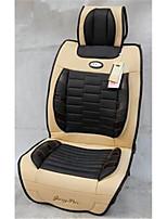 Four Seasons Health High-Grade Space Leather Automobile Cushion Quality Assurance Car Seat