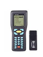беспроводная платформа сканирования пистолет инвентаризации машина (USB интерфейс)