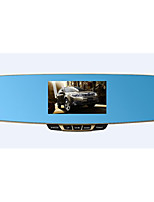 4.3 Screen Dual Lens HD Wide-Angle Rearview Mirror Tachograph Night Vision 1080p Recorder