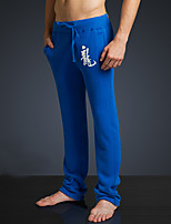 LOVEBANANA Men's Active Pants Royal Blue-34072