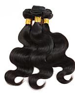 Cheap 8-12inch Virgin Hair 3Bundles 150g Unprocessed Brazilian Body Wave 100% Human Hair