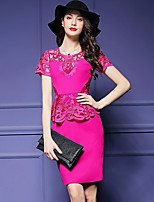Women's Formal Sexy Sheath Dress,Solid / Embroidered  Blue / Pink / Gray / Yellow Polyester Summer