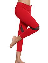Штаны для йоги Спортивный костюм Дышащий / Высокаявоздухопроницаемость(>15 001г) / Сжатие видеоизображений / Удобный Естественный
