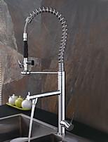 Contemporary / Art Deco/Retro / Modern Tall/High Arc/ Standard Spout Vessel Pullout Spray / Rotatable
