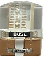 T10 silikonový zadní světla vedl v širokém světlo licenční světlo čtecí světla lampy