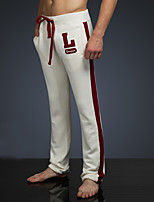 LOVEBANANA Men's Active Pants White-34088