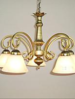 40W מנורות תלויות ,  מסורתי/ קלאסי צביעה מאפיין for סגנון קטן מעטפת חדר שינה / חדר אוכל / חדר עבודה / משרד / חדר ילדים / מסדרון / מוסך