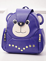 Women PU Casual Kids' Bags