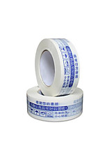 Two White Background Blue Words Warning Tapes Per Pack