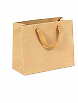 Kraft Paper Bags   Specifications Horizontal 22 * 10 * 18CM    10 Packaged for Sale